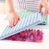 [拉拉百貨]96格製冰盒 大鑽石冰格製 冰塊盒 冰塊模型 製冰模具  不可推疊冷凍