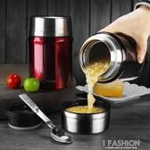 德國nayasa燜燒壺燜燒杯不銹鋼保溫桶湯桶悶燒罐真空便當保溫飯盒-Ifashion