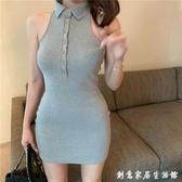 掛脖針織洋裝女夏季氣質性感包臀裙子2020新款緊身顯瘦收腰短裙 聖誕節免運