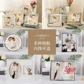 壓克力相框 相框擺台創意掛牆6 7寸洗照片加相框婚紗照圓形壓克力六 七寸 5色