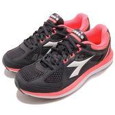 DIADORA 慢跑鞋 Heron 2 W 黑 紅 高透氣網布 輕量避震 EVA中底 基本款 運動鞋 女鞋【PUMP306】DA172862C7285