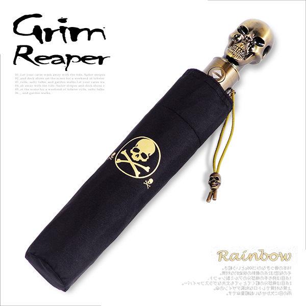 【RainSky】Grim Reaper 冥の判官骷髏-典藏版自動傘 /防風傘晴雨傘陽傘洋傘造型傘