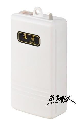 銀箭 Shiruba【乾電池 防水 單孔打氣機】【K505】 裝電池 停電 打氣機 空氣幫浦 不斷電 魚事職人