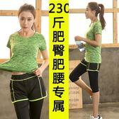 運動套裝 胖mm瑜伽速干衣服健身房女套裝加肥加大碼夏季寬松運動跑步200斤