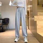 直筒運動束腳休閒褲女2020年新款秋季高腰寬鬆顯瘦垂感闊腿長褲子 蘿莉新品