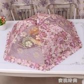 飯菜罩子防蒼蠅桌蓋菜罩折疊餐桌罩家用食物罩長方形遮菜蓋傘大號『蜜桃時尚』