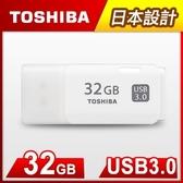 [富廉網] 【Toshiba】Hayabusa 32GB USB3.0 隨身碟 THN-U301W0320A4