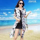 夏季防曬衣女中長款沙灘百搭披肩外搭雪紡開衫防嗮外套薄款外披衣 朵拉朵衣櫥