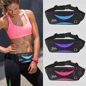 運動腰包男女跑步手機包多功能防水迷你健身裝備小腰帶包時尚新款 全館免運