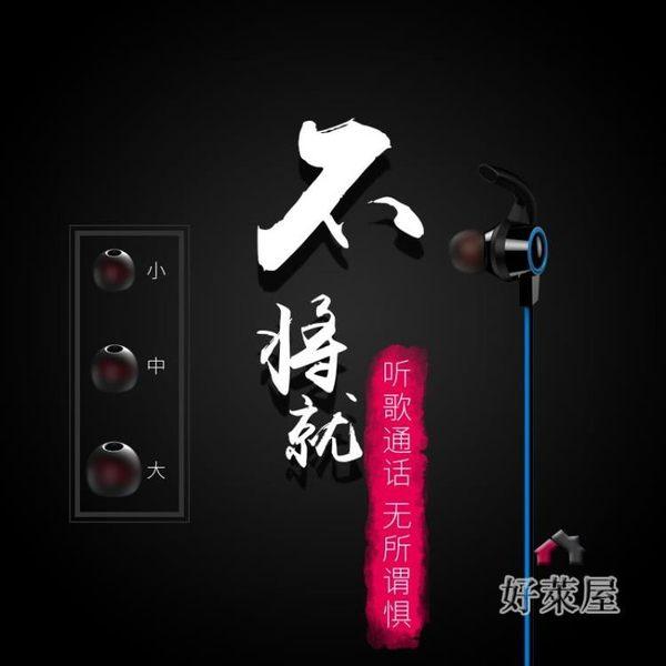 藍牙耳機藍牙耳機無線音樂耳機雙耳入耳掛耳式立體聲運動開車手機通用耳機 交換禮物