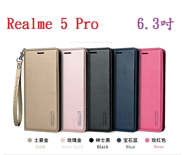 【Hanman】Realme 5 Pro 6.3吋 真皮皮套/翻頁式側掀保護套/側開插卡手機套/保護殼