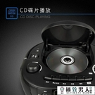 CD機 磁帶CD一體播放機錄音機可放光碟多功能學生復讀機磁帶機英語學習光盤播放【極致男人】