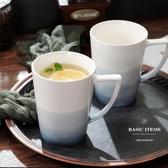 創意簡約陶瓷杯子大容量水杯馬克杯牛奶杯個性咖啡杯家用喝水茶杯 KV5445 『小美日記』
