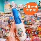 正版 角落小夥伴 角落生物 膠囊矽膠吸管組 環保吸管 藍色款 COCOS AS133