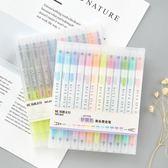 熒光標記筆學生用糖果色 12色套裝粗劃重點彩色記號筆雙頭   初見居家