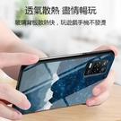 Realme 8 5G 手機殼 星河 彩霞 玻璃殼 手機套 全包邊防摔 防刮背板 玻璃 硅膠邊 ins 簡約 硬殼