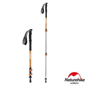 Naturehike 長手把6061鋁合金三節外鎖登山杖 附杖尖保護套橘色