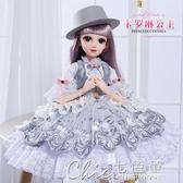 芭比娃娃 智慧60厘米cm大號超大依甜芭比洋娃娃套裝女孩玩具公主單個仿真布 11色YXS  【快速出貨】