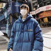 冬裝連帽套頭加厚棉衣男韓版寬鬆潮徽章棉襖情侶帶帽羽絨棉服外套