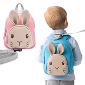 【奇哥】比得兔防走失背包-粉紅色