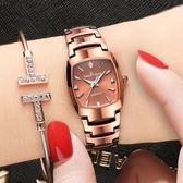 手錶 手錶女性時尚潮流方形款大氣淑女個性黑色防水時裝表【韓國時尚週】