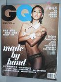【書寶二手書T9/雜誌期刊_QEF】GQ_177期_Made By Hand等