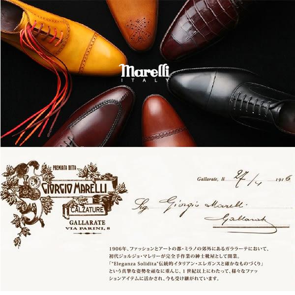 【Marelli】質感帆船休閒鞋 褐色(54422-TAN)
