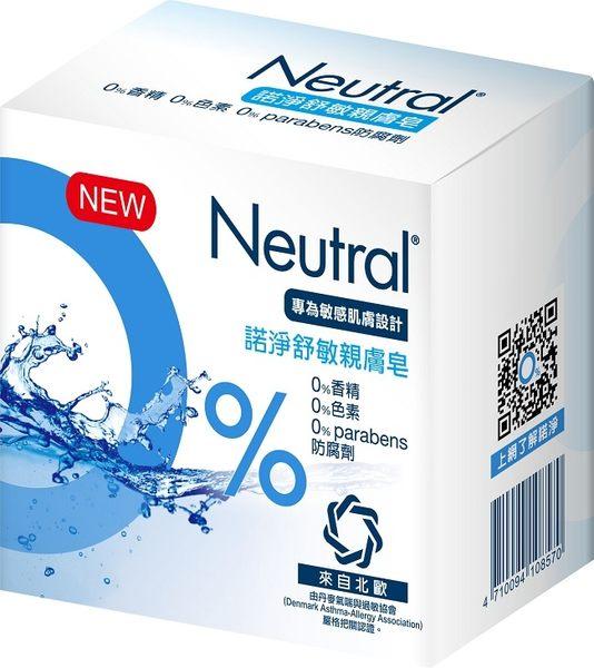 諾淨舒敏親膚皂400g(四入)