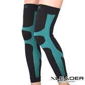LEADER XW-03進化版X型運動壓縮護膝腿套 湖綠色 1只入M
