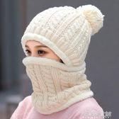 帽子圍脖一體女冬毛線針織帽百搭加絨加厚騎車防風保暖護耳戶外 解憂雜貨鋪