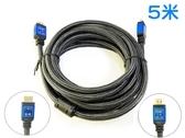 [富廉網] HD-80 5M 工程級 HDMI2.0 公對公 影音訊號線