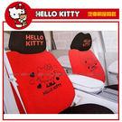 【愛車族購物網】Hello Kitty ...