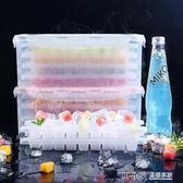 自制凍冰塊冰盒模具帶蓋冰塊盒家用冰箱做冰格的磨具制冰盒 溫暖享家