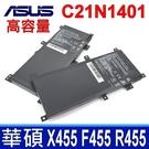 ASUS C21N1401 原廠規格 電池 F430 F430YA F430YI F454 F454LA F454LAB F454LD F454LDB F454LJ F454WA F454WE F455 F455LF455LD