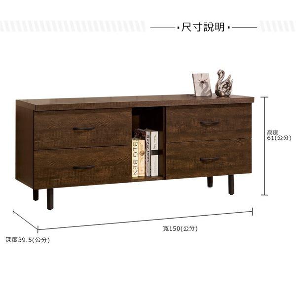 【德泰傢俱工廠】胡桃復古工業風5尺矮櫃 A006