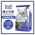 【力奇】博士巧思 無穀護膚貓食-鮭魚+田...