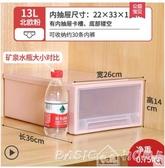 收納箱抽屜式收納箱塑料透明衣櫃收納盒衣物整理箱衣服儲物箱收納櫃櫃子雙12 LX