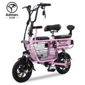 電動自行車迷你代步親子帶娃鋰電超輕小型折疊男電瓶車母子