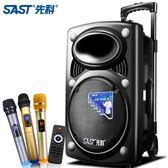 15寸大功率廣場舞音響戶外拉桿音箱便攜式行動K歌藍芽無線帶話筒   極客玩家  ATF