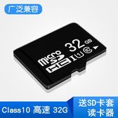 記憶卡 128g 高速SD卡 手機記憶卡 存儲 相機通用FT卡 米蘭shoe