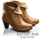 ★2016秋冬★Keeley Ann法式浪漫~反摺造型仿舊擦色全真皮中跟短靴(卡其色)
