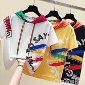 連帽T恤網紅ins超火連帽短袖t恤女2021年新款夏季韓版潮寬鬆上衣帶帽衛衣 雲朵 618購物