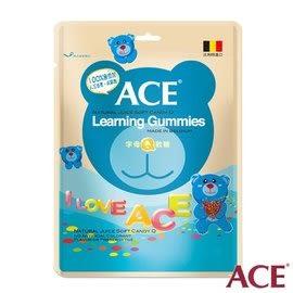 ACE 字母Q軟糖(48克)