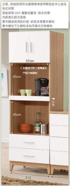 【南洋風休閒傢俱】組合櫃系列 -咖啡 收納  展示櫥櫃  碗碟 金詩涵2*6尺餐櫃-下座(JH912-3)