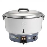 《修易生活館》林內 RR-50 A 50人份瓦斯煮飯鍋 (不含安裝)