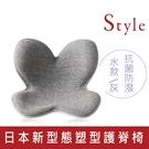 Style Standard Antibac 美姿調整椅 抗菌防水款 灰