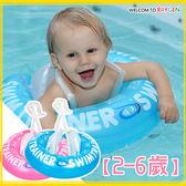 嬰兒保健游泳圈/寶寶浮圈/腋下圈 2-6歲