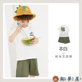 兒童短袖純棉T恤套裝男童褲子寶寶童裝【淘夢屋】