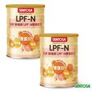 三多 勝補康LPF-N營養配方(優蛋白)...