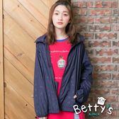 betty's貝蒂思 輕薄收納式防風外套(藏青色)